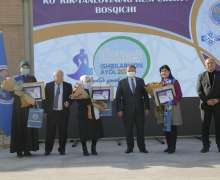 UzLiDeP competition winners determined