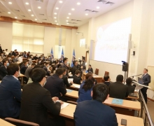 Conference of UzLiDeP's Youth Wing